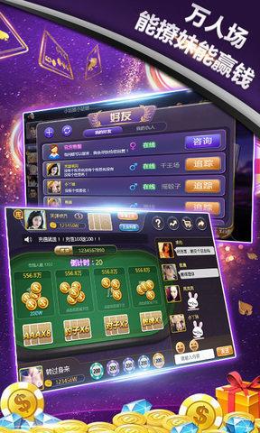 襄阳同城游戏 v1.0 第2张