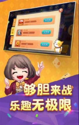 全民湖南娱乐 v1.0