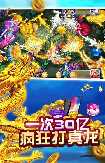 167棋牌财神捕鱼 v0.0.1