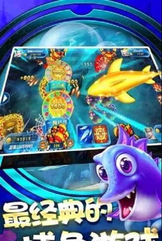捕鱼深海狩猎 v1.0