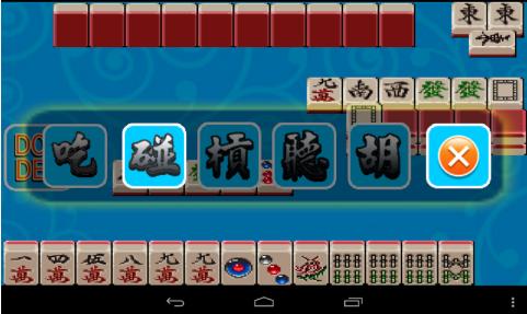 80后游戏厅麻将大满贯 v1.0 第3张