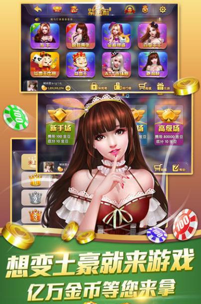 龙塔棋牌 v0.0.7