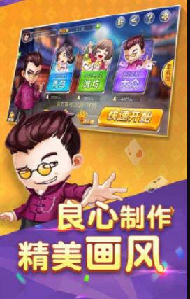 全民湖南娱乐 v1.0 第2张