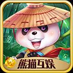 熊猫互娱棋牌