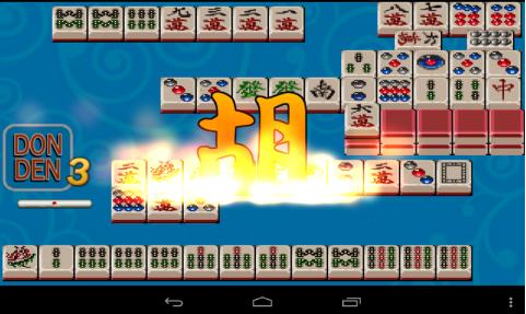 80后游戏厅麻将大满贯 v1.0  第2张
