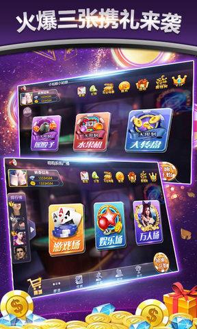 襄阳同城游戏 v1.0