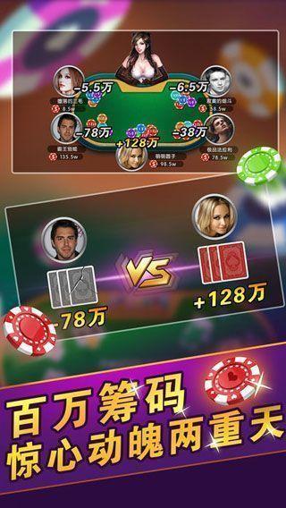 七喜棋牌拼三张 v1.0