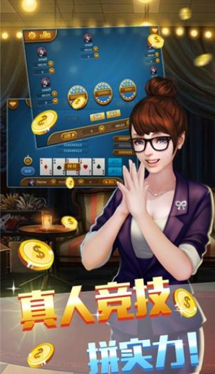 牛网棋牌 v1.0