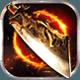 1.76传奇赤血魔剑