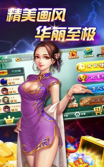 七仟娱乐 v1.0