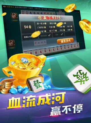 乐乐安徽麻将安庆版 v1.0.2