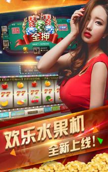 小胜棋牌游戏 v1.0