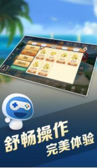 黄冈斗板凳 v1.0 第3张