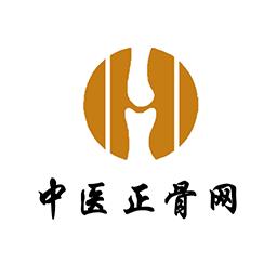 中医正骨网软件