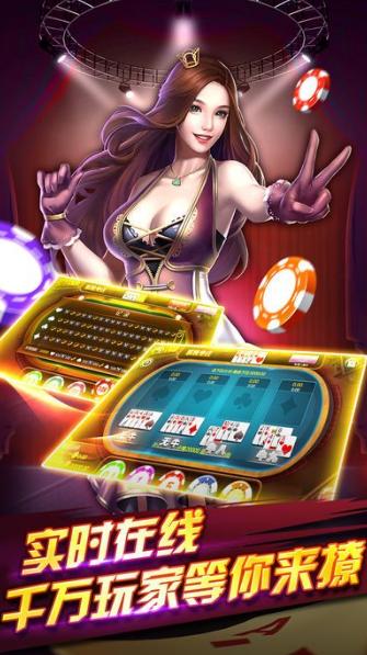 久娱棋牌官网版 v1.0 第3张