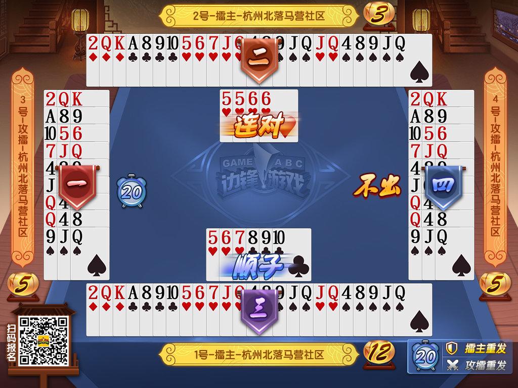 双扣扑克牌 v1.0