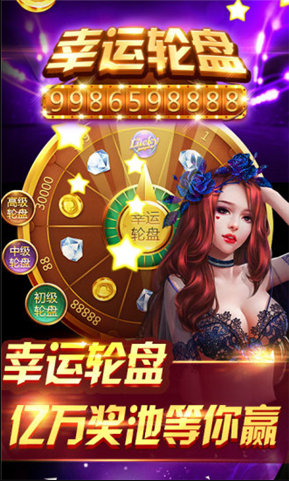 中国红棋牌 v1.0  第2张