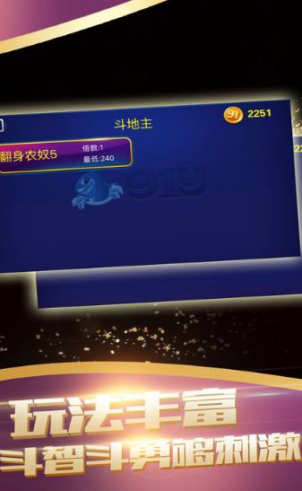 雅乐坊棋牌 v1.0  第3张
