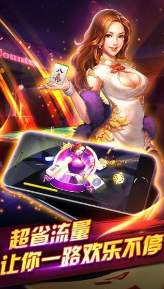 久娱棋牌官网版 v1.0