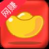 元寶福利app
