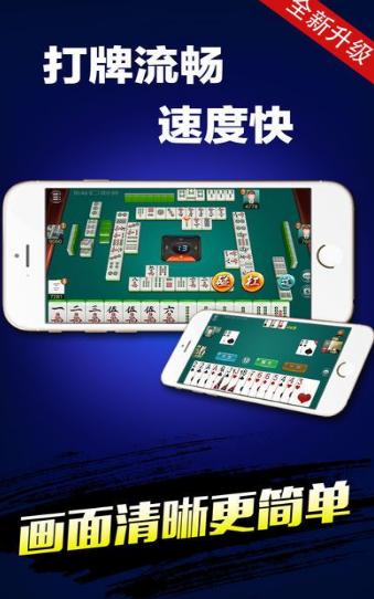 880棋牌游戏 v1.0 第2张