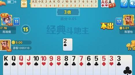 大龙娱乐棋牌 v1.0