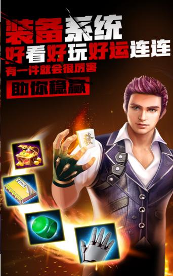 情怀安岳棋牌 v1.0 第3张