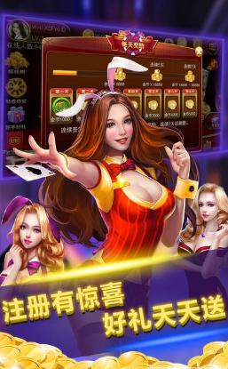 晨龙棋牌 v1.0