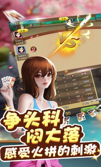 王牌大师 v1.0