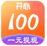开心100游戏盒子安卓版