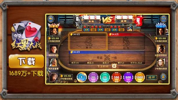 黑棋娱乐棋牌 v1.0 第3张
