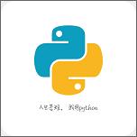 python利器app