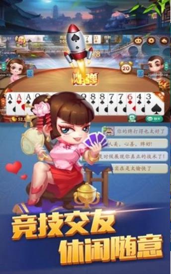 天金棋牌 v1.0  第3张