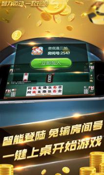 陕西三代游戏 v1.0 第3张