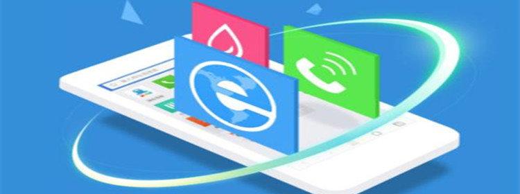 最安全的手机浏览器排行榜