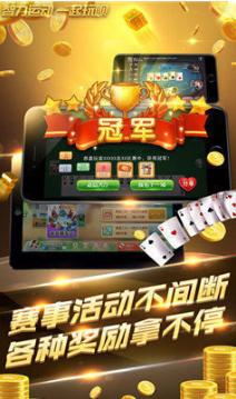 陕西三代游戏 v1.0