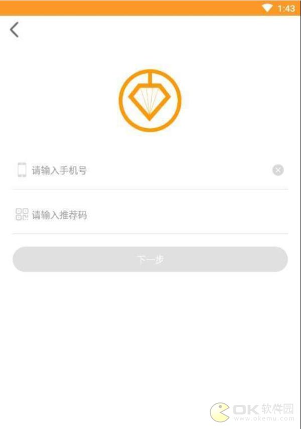 SZ圓app圖2