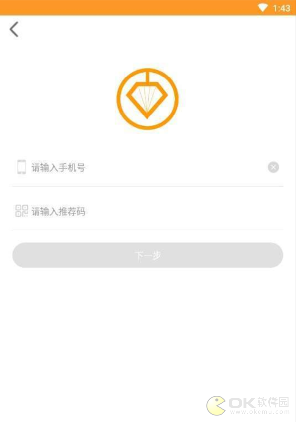 SZ圆app图2
