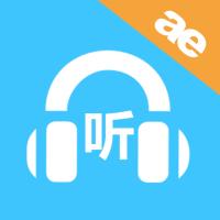 小e英語聽力官網版