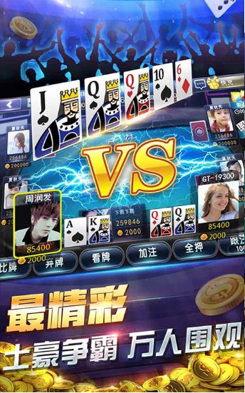 凯胜棋牌 v1.0