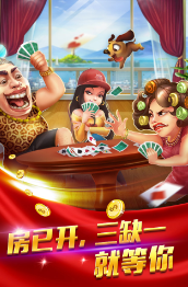 温州游戏茶苑 v1.0