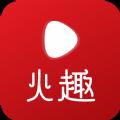 火趣短视频app