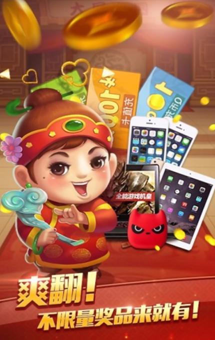 锦游斗地主单机版 v1.8