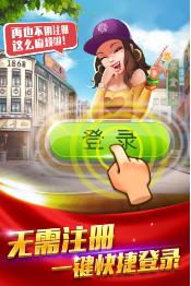 温州游戏茶苑 v1.0 第3张