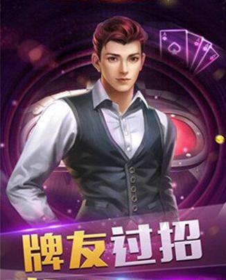 壁虎娱乐 v1.0 第4张