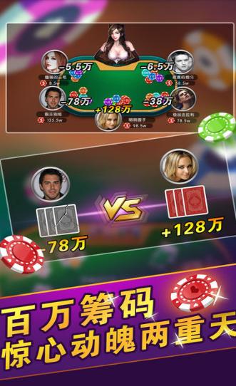 888大发游戏 v1.0 第3张