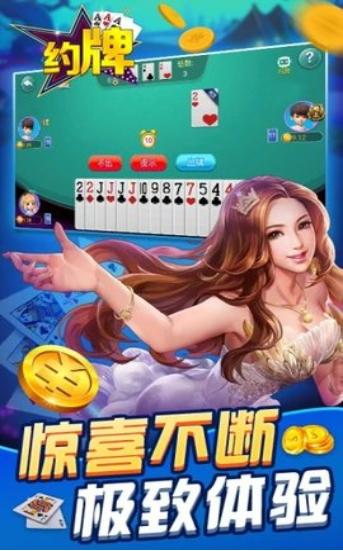 天金棋牌 v1.0