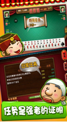 799吉子棋牌 v1.0 第2张