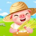 金币养猪场手机版