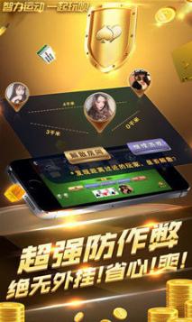 陕西三代游戏 v1.0 第2张